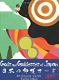 Gods and goddesses of Japan Oracle Cards