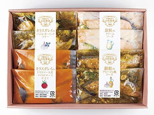 丸市食品 お魚 惣菜セット レンジで簡単 (洋風味付) カラスガレイ 銀鮭 [冷凍食品] おかず ギフト