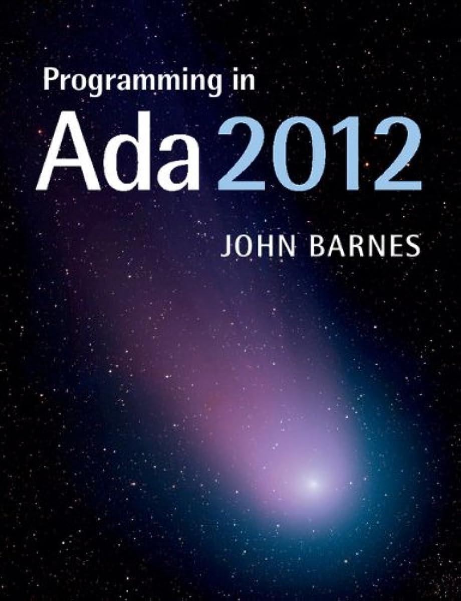 道を作るである寮Programming in Ada 2012 (English Edition)