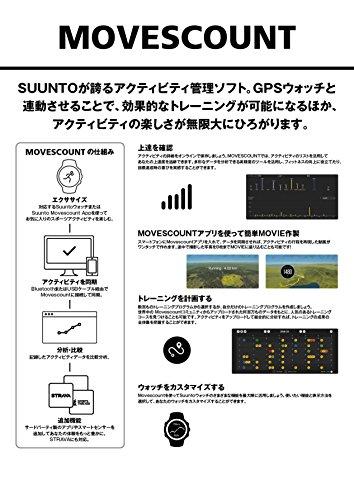 SUUNTO(スント)SUUNTOTRAVERSE(スントトラバース)スマートウォッチGPS登山気圧計【日本正規品メーカー保証】SS021843000ブラック