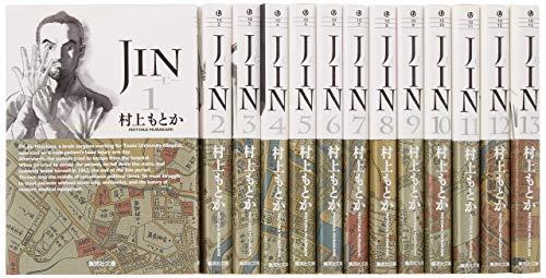 集英社『JIN―仁―(全巻セット)』