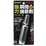 3M スコッチ 強力瞬間接着剤 ジェル多用途 プロ・ホビー用 5g 7055