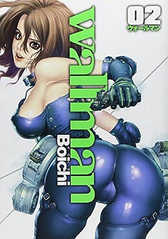 Wallman─ウォールマン─ 2 (ヤングジャンプコミックス)