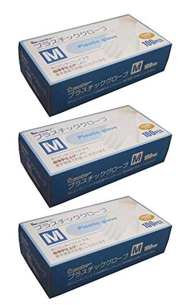 一目ふさわしいシングルリーダー プラスチックグローブ Mサイズ 300枚 (100枚入 ×3箱セット)
