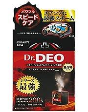 カーメイト 車用 消臭剤 ドクターデオプレミアム
