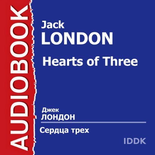 Hearts of Three [Russian Edition] audiobook cover art