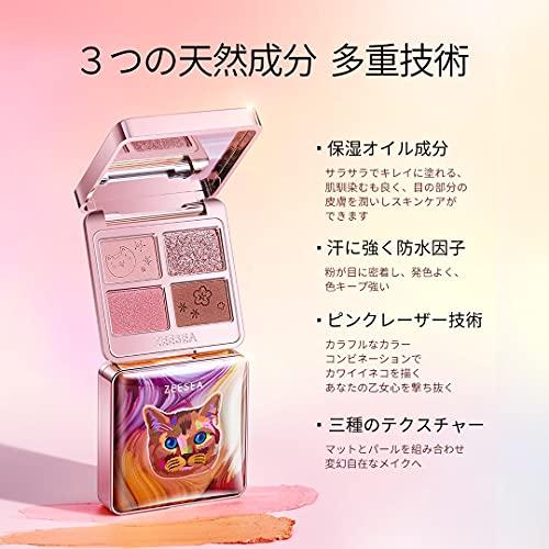 ZEESEA(ズーシー)夢幻燦爛動物シリーズ四色アイシャドウソマリ(02ローズ)3.5gアイシャドウパレット