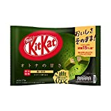 2021 Winter New Packaging Nestle Japan Kitkat OTONA NO AMASA KOI MATCHA Concentrated Green Tea flavor 15% sugar reduced mini 13 bars Japanese chocolate Made in Japan