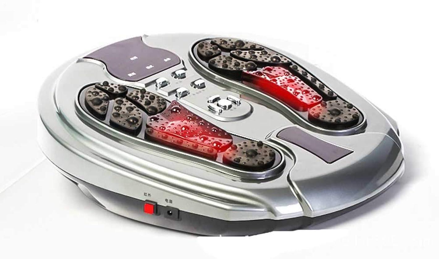 つづりしわ競う電気脈拍の足のマッサージャーのペディキュア機械赤外線理学療法の足のペディキュアの器械, Silver