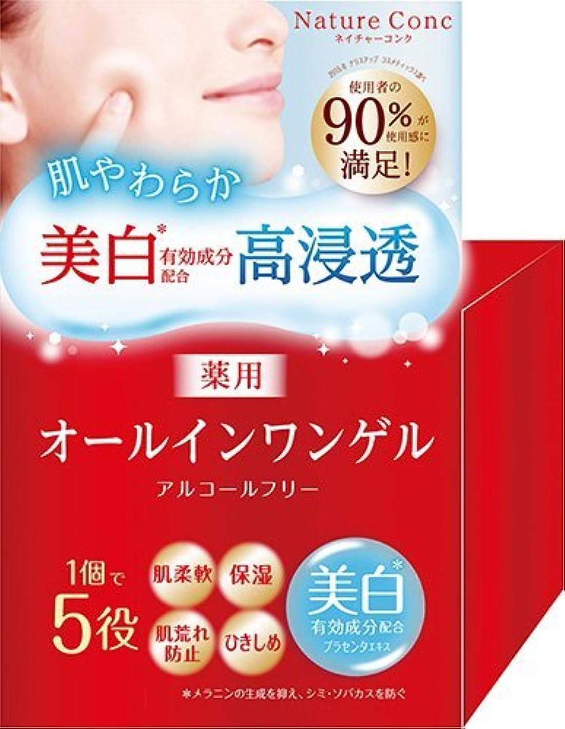 カストディアン洗剤信頼性のあるネイチャーコンク 薬用モイスチャーゲル 100g (医薬部外品)
