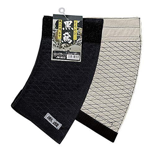 おたふく手袋 黒鳶手甲 マジック 7型 1双 ブラック JW-903