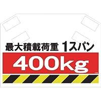 SHOWA(ショーワ) 筋かいシート S006