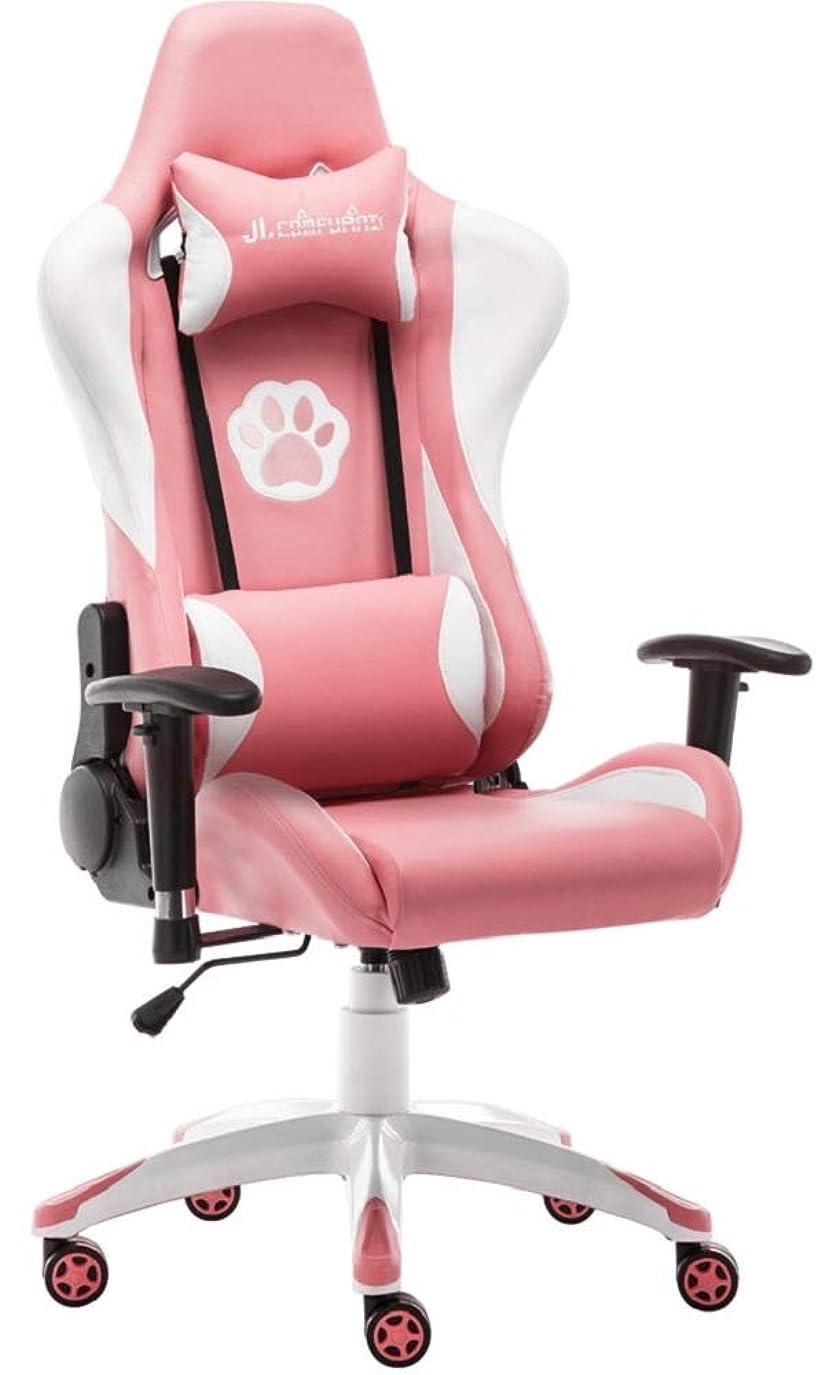 JL Comfurni 女子用ゲーミングチェアピンク 無段階約180°リクライニング パソコンチェア デスクチェア クッション PUレザー ヘッドレスト付き 腰に優しい gaming chair オフィスチェア 通気性抜群 腰痛対策 ランバーサポート 肘掛付き 上下昇降機能 最大荷重130KG レーシングチェア A06(ピンク 猫)