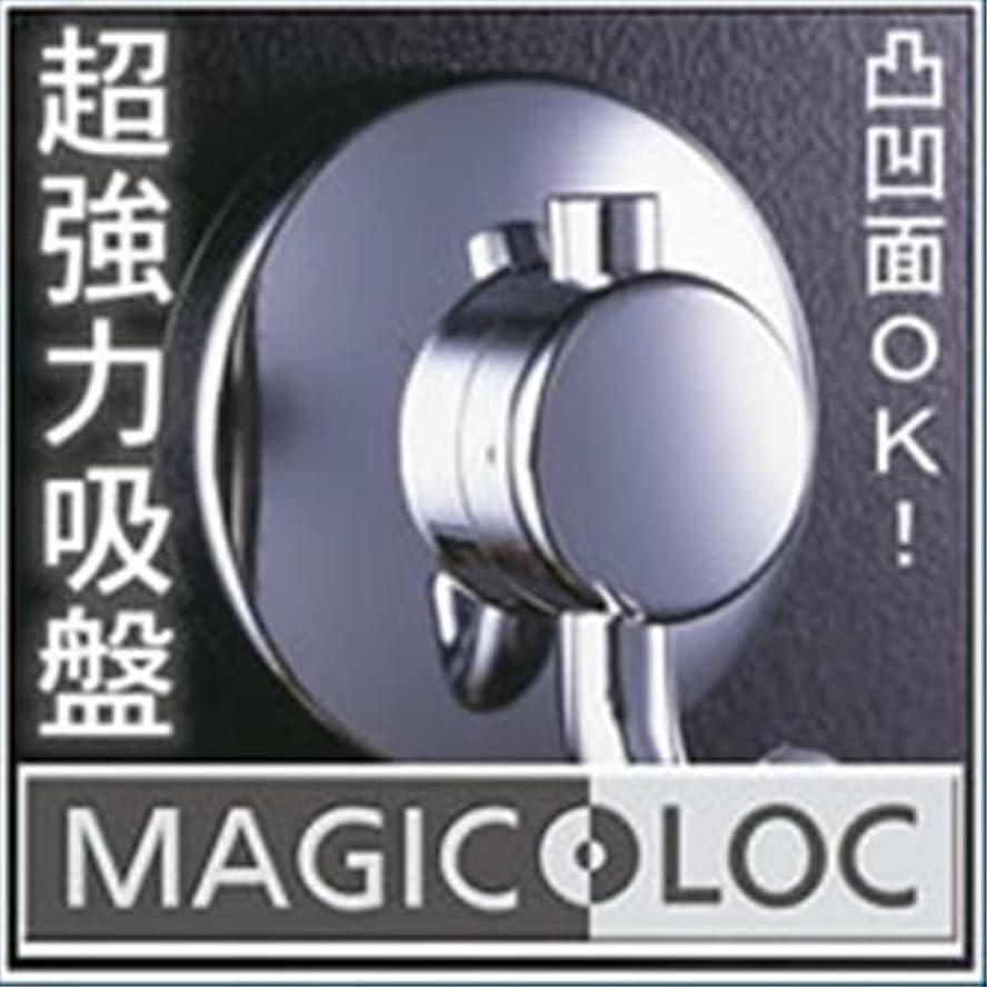 不承認疎外する飲み込む超強力吸盤マジックロック シングルフック2個組 F4518 bg4217