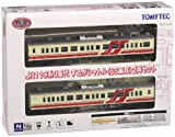 The Railway Collection - J.R. Series 119-0 Suruga Shuttle (SS formation) (2-Car Set) (Model Train) (japan import)