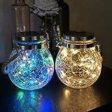 Mr.do ソーラー ライト 屋外 妖精 ガーデン クリスマス ランタン ライト クラック デザイン ガラス 瓶 30 LED 防水 ハンギング ランプ パティオ パーティー ウェディング デコレーション用 2パック