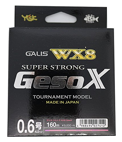 よつあみ(YGK) 『ガリス ウルトラWX8 GesoX 160m 0.6号 8本』