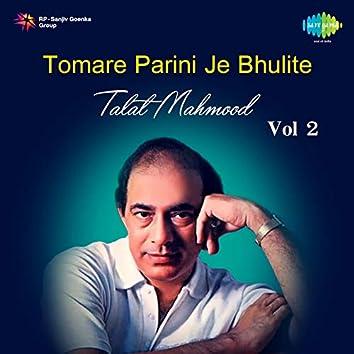 Tomare Parini Je Bhulite, Vol. 2