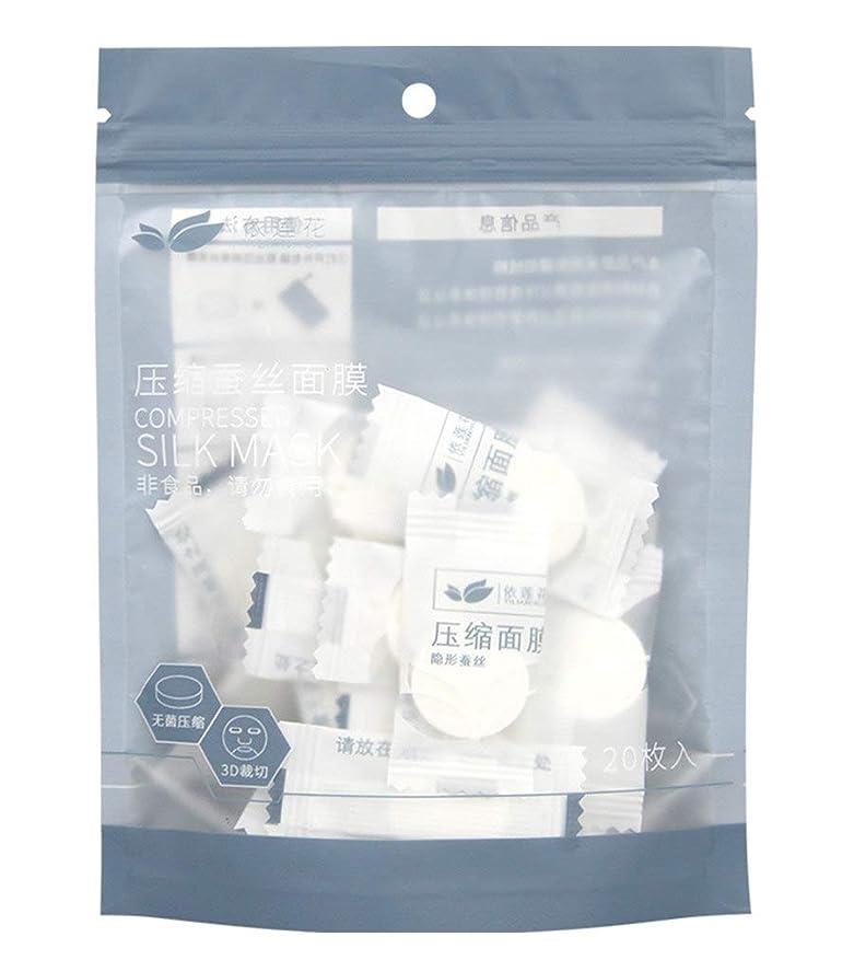 真似るシミュレートする間違いなく圧縮マスク 圧縮フェイスマスク スキンケア DIY美容マスク 20個入り DIY 携帯便利 使い捨て