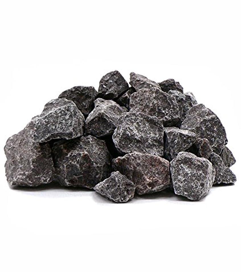 韻パスタかかわらずヒマラヤ岩塩 ブラックソルト 入浴用 バスソルト(塊?ブロック)2kg 黒岩塩 ブラック岩塩