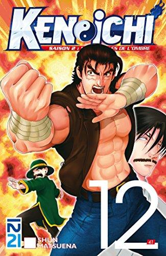 Ken-ichi, saison 2 : Le disciple de l'ombre- tome 12 (KEN ICHI)