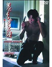 男たちのかいた絵 RAX-505 [DVD]