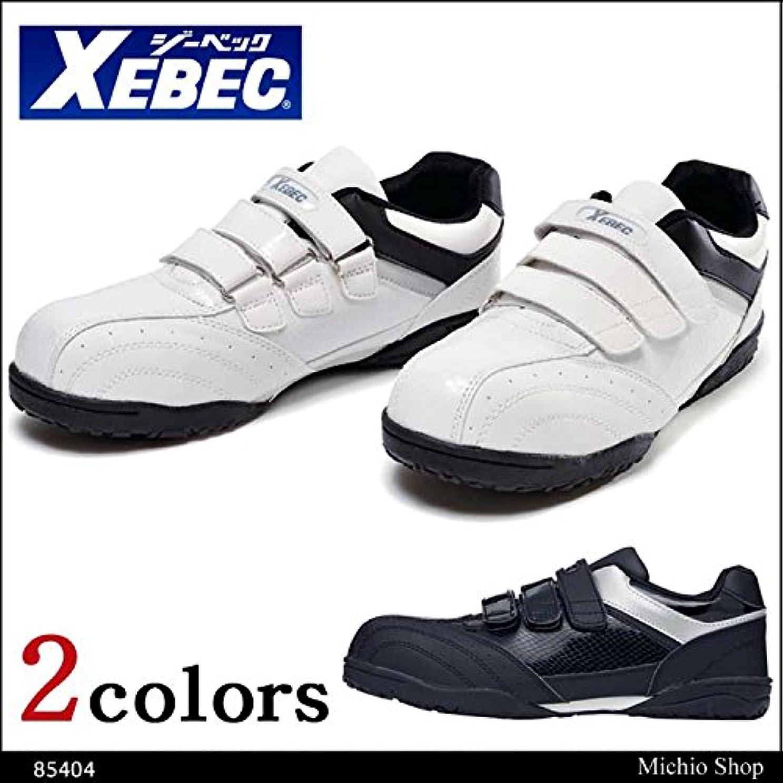 自治バイナリなしでジーベック 安全靴 セフティシューズ 85404Color:90ブラック 22.0