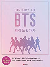 HISTORY OF BTS Piano & Lyrics