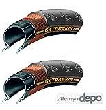 【国内正規代理店品】 Continental(コンチネンタル) Gator Skin(ゲータースキン) ロード用クリンチャータイヤ 2本セット +zitensyadepoステッカー (700×25C)