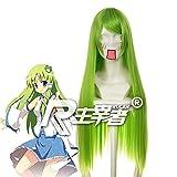 Code Geass Kochiya Sanae Abeno Yasuaki Cosplay Wigs Synthetic Hair Green Long Straight Hair Kotiya Sanae Anime Costume Wig Kuzz9196