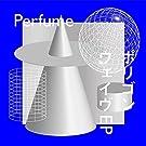 【Amazon.co.jp限定】ポリゴンウェイヴ EP (初回限定盤A)(Blu-ray付)(特典:オリジナルクリアファイル)