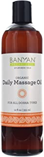 Banyan Botanicals Daily Massage Oil - Certified Organic, 12 oz - Balances All Three Doshas - Vata, Pitta, Kapha*