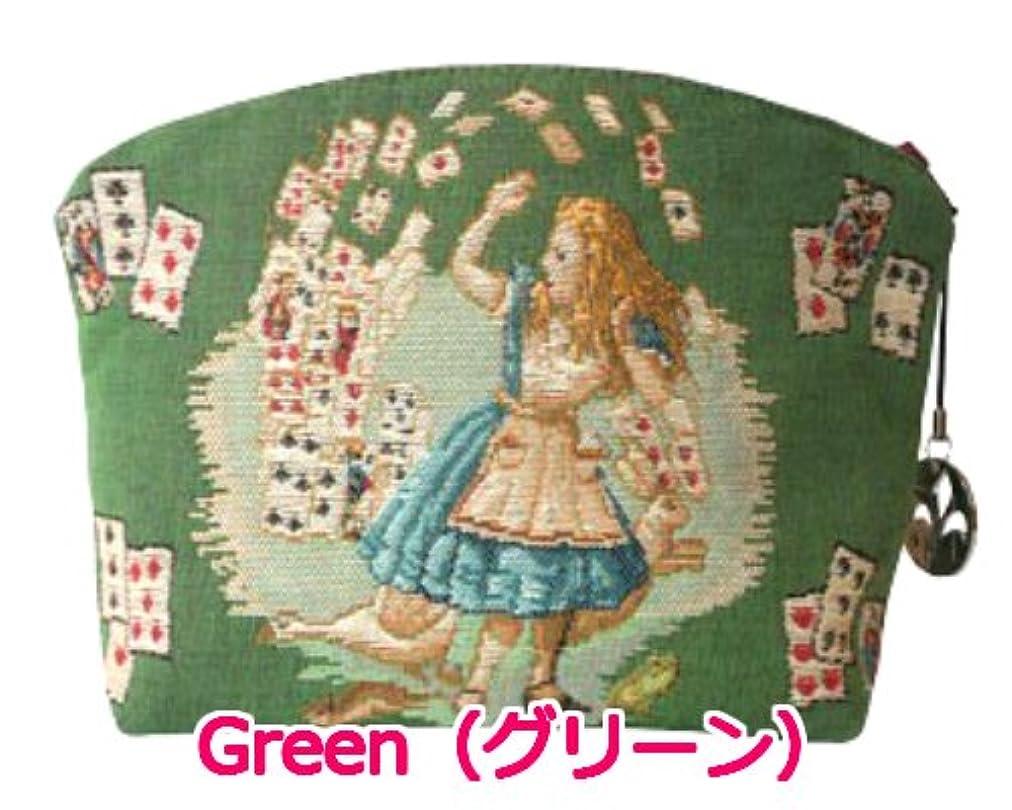 流体剣呼び出すフランス製 【ART de LYS】 Alice in Wonderland 2184V The Pack of Cards Alice (グリーン) 不思議の国のアリス ゴブラン織りポーチ