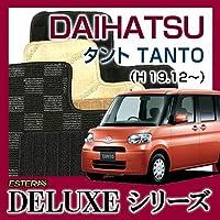 【DELUXEシリーズ】DAIHATSU ダイハツ タント TANTO フロアマット カーマット 自動車マット カーペット 車マット(H19.12~、L375S) (2WD,リアヒーター有) (2WD,リアヒーター無) エデンベージュ ab-da-tanto-19l375s2wd-delebg