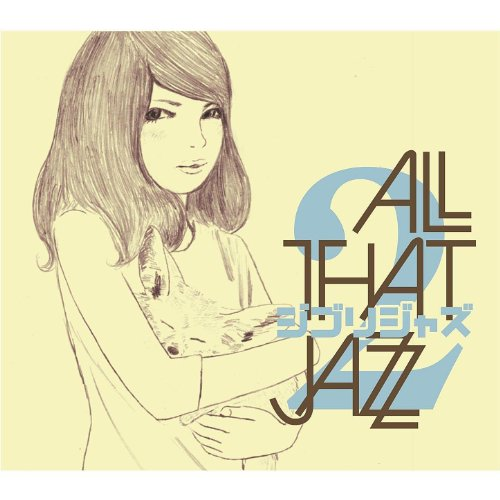 Ghibli Jazz 2