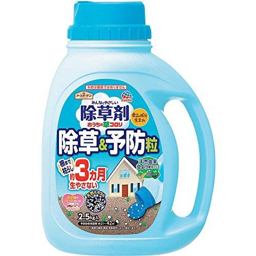 アースガーデン 除草剤 お家の草コロリ 除草&予防粒 2.5kg