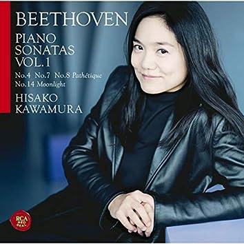 ベートーヴェン:ピアノ・ソナタ集① 悲愴&月光