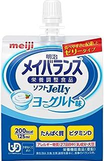明治メイバランスソフトJelly200 ヨーグルト味 125ml【24個(ケース販売)】