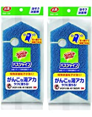 3M お風呂掃除 抗菌 スポンジ 特殊研磨粒子 2個 スコッチブライト バスシャイン BM-12K