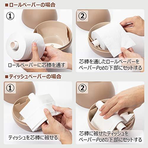 サンメニーティッシュケース・ホルダーPaperPotペーパーポットモカ18.8x18.6x18.2cmティッシュもトイレットペーパーも対応生活感は壺の中へお手入れも簡単日本製