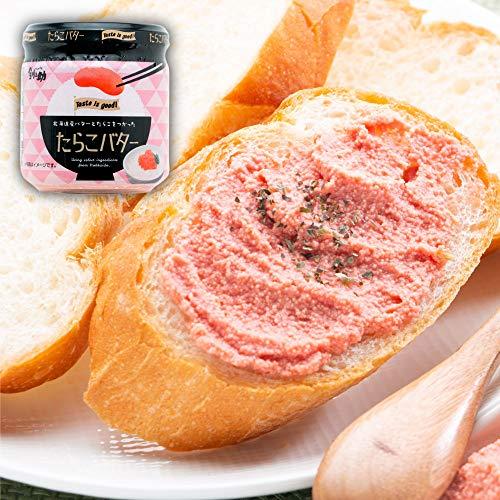 北海道 さっぽろ朝市 高水 たらこバター 160g 北海道産 たらことバターを使った タラコバター ご飯のお供