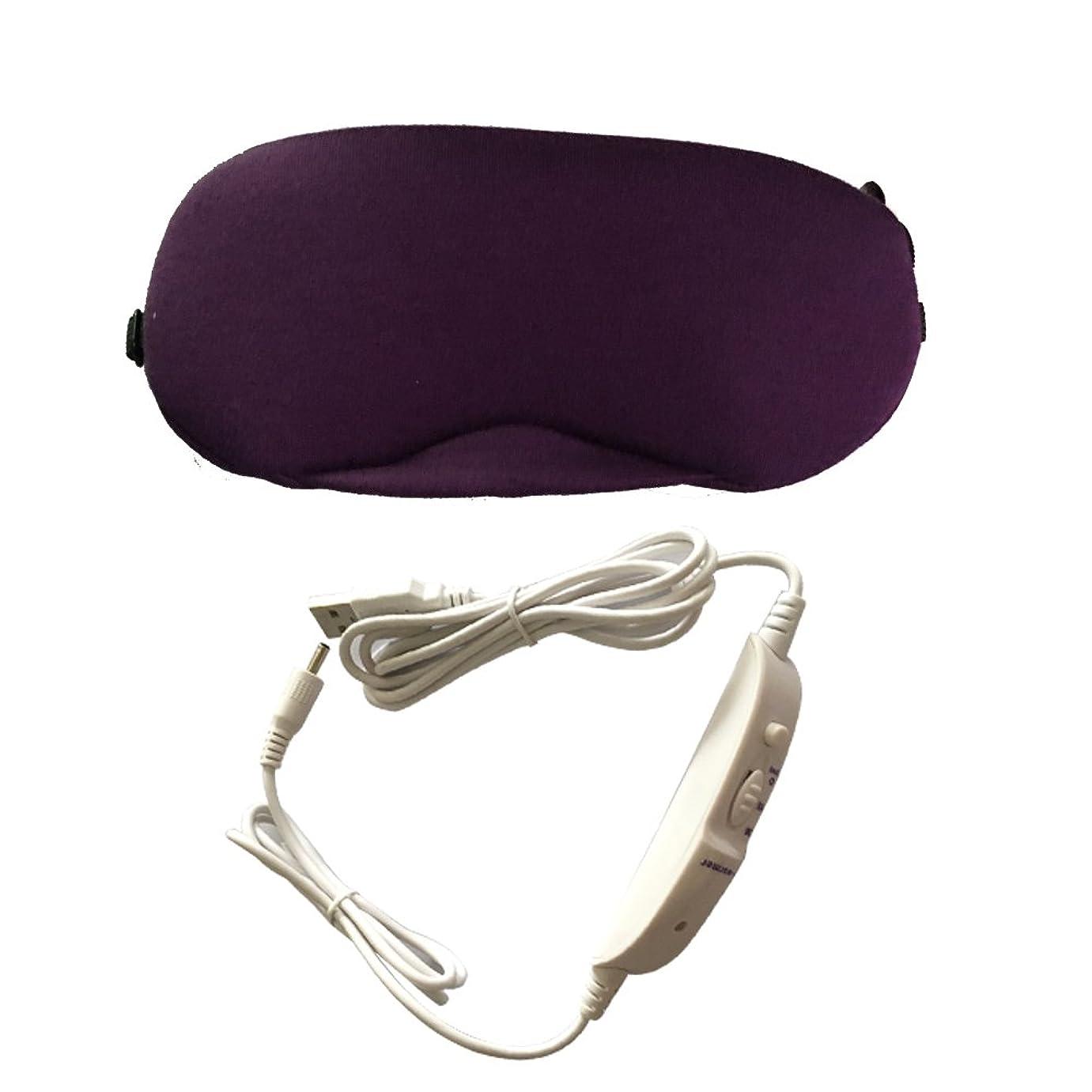 抑圧リム影のある雑貨の国のアリス USBホットアイマスク HOTマスク パープル 電熱式 タイマー設定 温度調節 洗える 通気性 [並行輸入品]