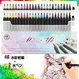 2020最新版 Apsung 水彩毛筆 48色セット カラー筆ペン 水彩筆 水性 水彩画 イラスト 手帳 極細 絵描き 塗り絵 カラーペンセット 美術用 オフィス用 画筆 収納ケース付き