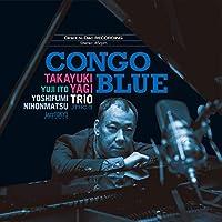 Congo Blue(45回転ダイレクトカッティングLP)180g重量盤 [Analog]