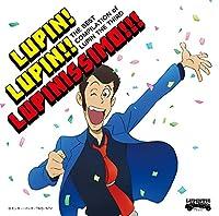 ~「ルパン三世のテーマ」誕生40周年記念作品~ THE BEST COMPILATION of LUPIN THE THIRD 『LUPIN! LUP...