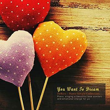너와 꿈꾸고 싶다