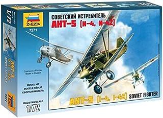 Zvezda 1/72 Zvezda No.7271 Soviet Fighter ANT-5