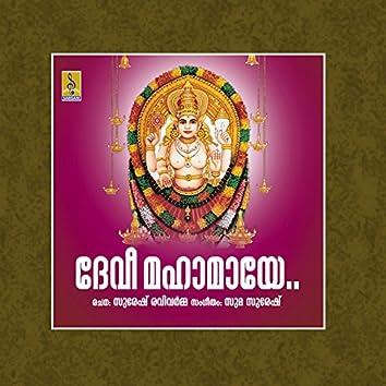 Devi Mahamaye