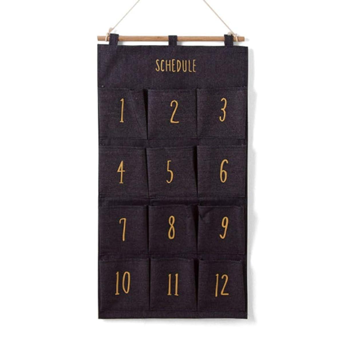 偶然のセンチメンタル貨物壁掛け収納袋ハンギングバッグ、ワードローブハンギング収納ボックスコットンウォールハンギングポケット、ウォールポケットコットン、リネンワードローブ (Color : B)
