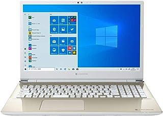 dynabook AZ/H Webオリジナルモデル (Windows 10 Home 64ビット/Office Home & Business 2019/16.1型/Core i7/SSD/ブルーレイ/サテンゴールド) W6AZHR7BBG